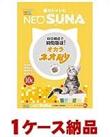 【1ケース納品】【1個あたり1142円】 (株)コーチョー ネオ砂 オカラ 10L×5個入