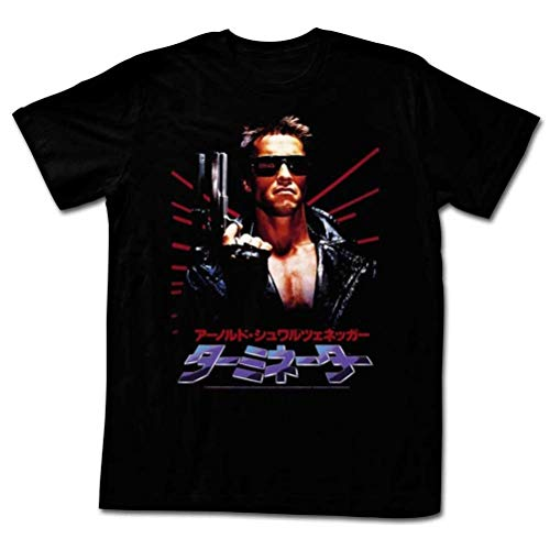 A&E Designs The Terminator Japanese T-Shirt, Adult S to 6XL