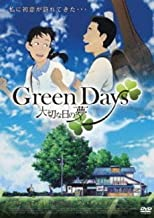 Best green day anime Reviews