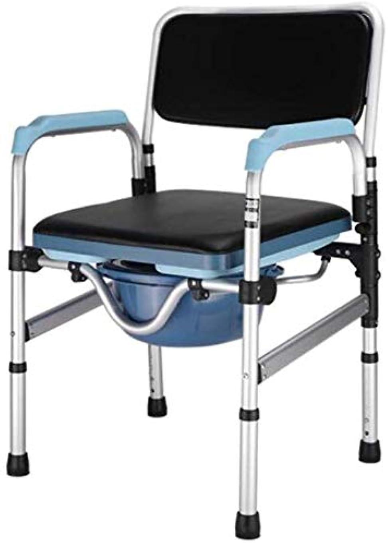 勝利喜劇厳密に箪笥チェアモバイルベッドサイド便器、高齢者、障害を持つユーザーのためにパッド入りのお風呂椅子、ベッドサイドバス用便器