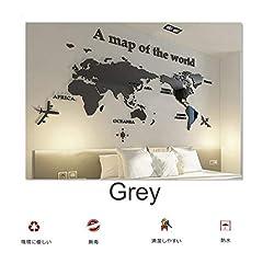 PFLife ウォールステッカー 世界地図 3d 壁紙 diy 飾り はがせる 壁装飾 おしゃれ シール 防水 壁 ホーム キッチン リビングルーム ベッドルーム 玄関 小 インテリア (グレー, S)