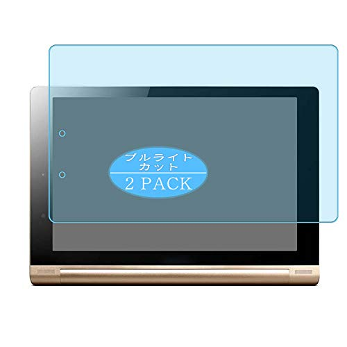 VacFun 2 Piezas Filtro Luz Azul Protector de Pantalla, compatible con Lenovo YOGA TABLET 10 HD+ B8080 10', Screen Protector Película Protectora(Not Cristal Templado) NEW Version
