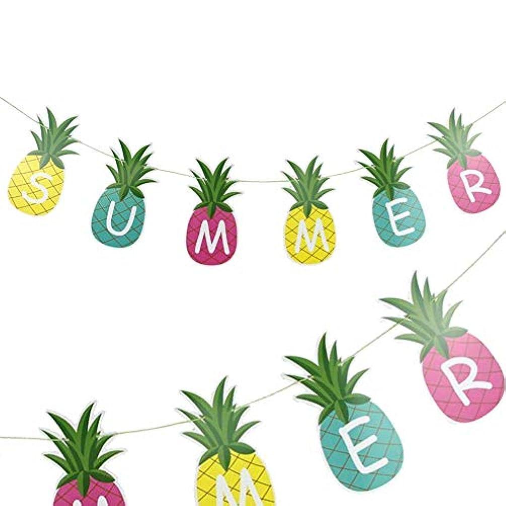 Summer Banner Paper Pineapple Banner Tropical Hawaiian Birthday Beach Party Decoration 1.5m Length