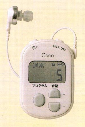 GN ReSound(ジーエヌリサウンド)ポケット型デジタル補聴器 coco(ココ) CC-PV(中等度~重度難聴)パワータイプ