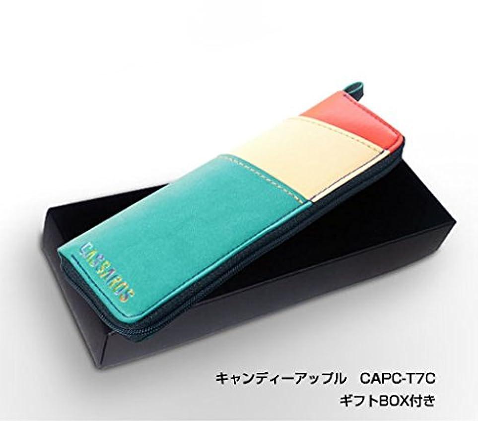 銃救急車規模キャサロス トリコロールペンケース ギフトBOX入り(キャンディーアップル)CASSAROS CAPC-T7C