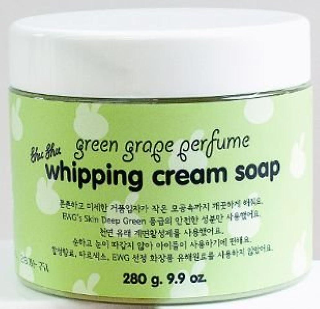 貧しい薬局ホラーKDシュシュ ホイップ クリーム ソープ (Green Grape perfume)
