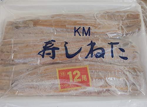 冷凍 あなご 味付け ( 寿しねた ) 500g(12尾) 煮穴子 激うま 業務用