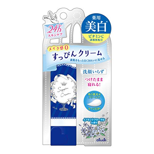 クラブ すっぴんホワイトニングクリーム 化粧下地 &ltイノセントフローラルの香り&gt 30g