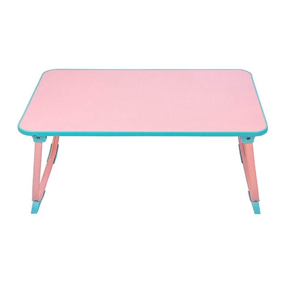 登録なかなかお手伝いさんLIUXIN 折りたたみ式テーブル、寝室のラップトップテーブルのベッド怠惰なテーブル学生寮研究テーブル、色:マルチカラーオプション 折りたたみ式テーブル (Color : Pink)