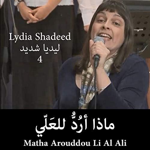 Lydia Shadeed