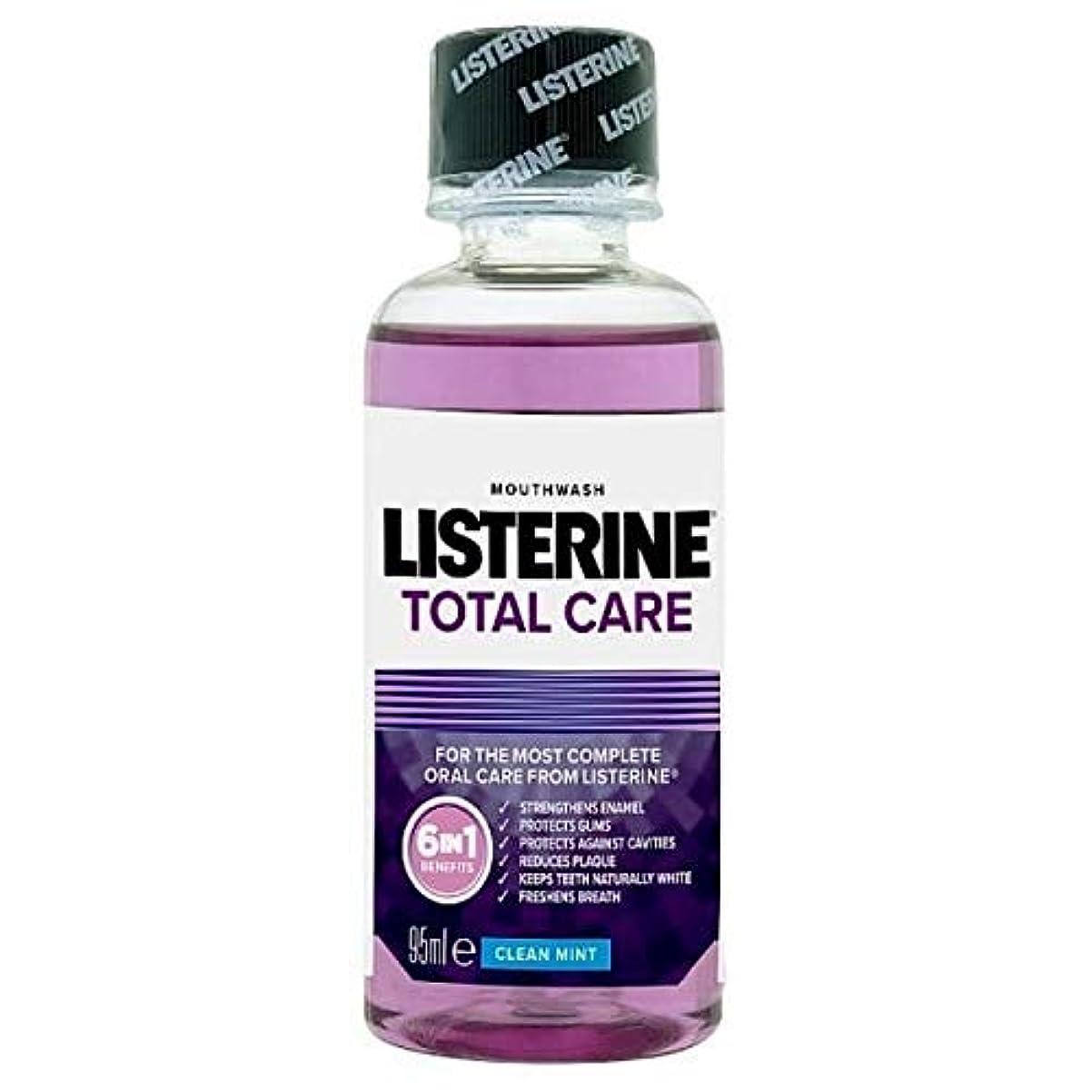 ベックス泥知恵[Listerine ] リステリントータルケアトラベルマウスウォッシュクリーンミント95ミリリットル - Listerine Total Care Travel Mouthwash Clean Mint 95ml [並行輸入品]