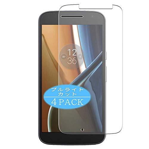 VacFun 4 Piezas Filtro Luz Azul Protector de Pantalla Compatible con Motorola Moto G4 / G4 Plus, Screen Protector Película Protectora (Not Cristal Templado) Anti Blue Light Filter New Version
