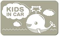 imoninn KIDS in car ステッカー 【マグネットタイプ】 No.33 クジラさん (グレー色)