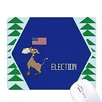 民主党ドンキー オフィスグリーン松のゴムマウスパッド