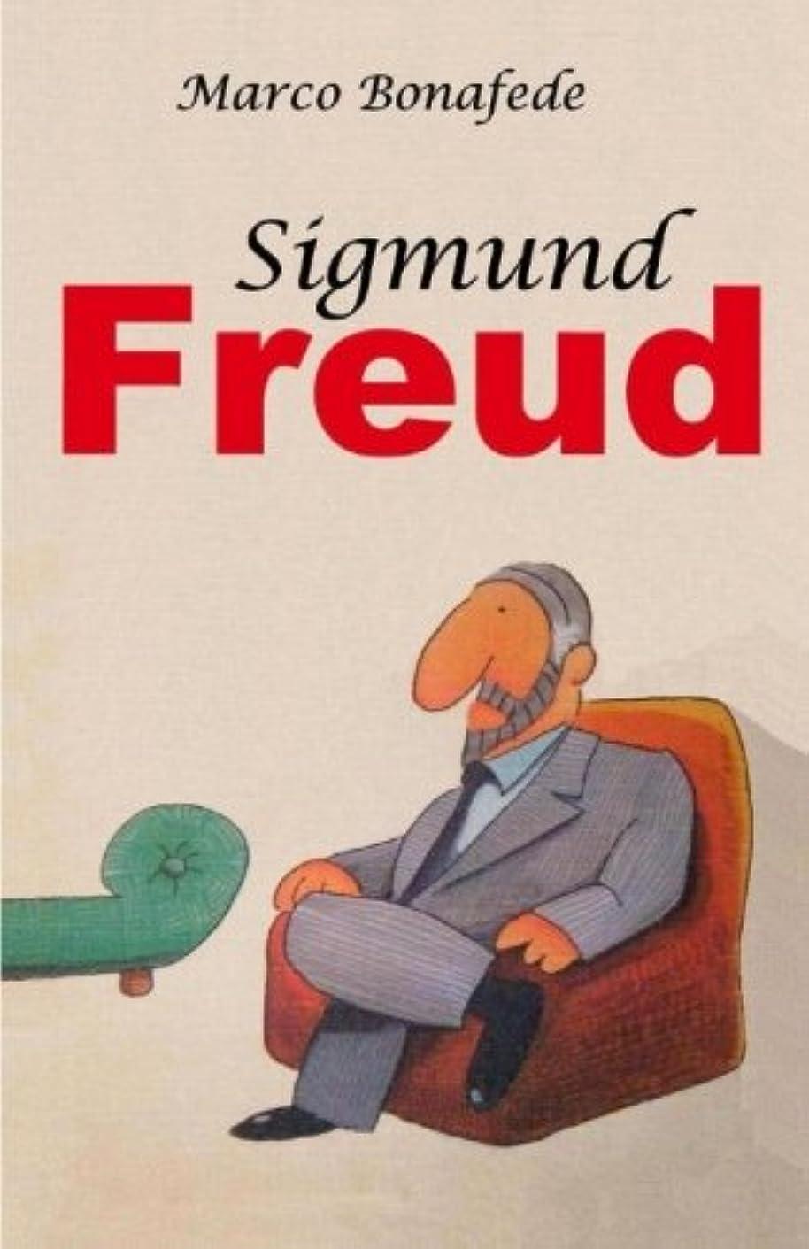 膜腐食するモナリザSigmund Freud