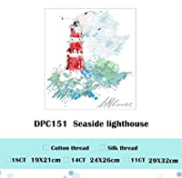 Urban Tram Seaside Lighthouse Cross Stitch Package Cartoon 18Ct 14Ct 11Ct Cloth Cotton Thread Embroidery Diy Handmade Needlework-In Package,Yellow,Silk Thread,14Ct Unp