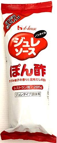 【業務用】ハウス ジュレソース ぽん酢 レストラン用 285g×1