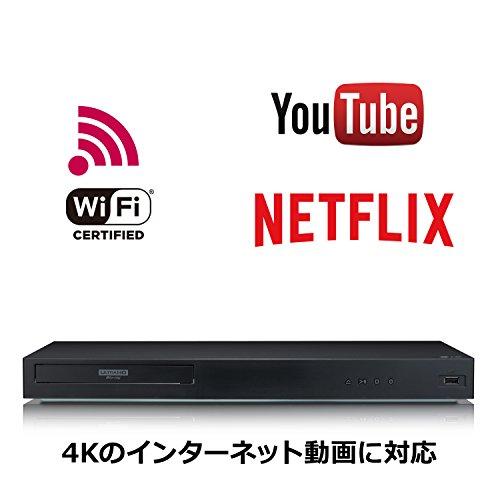 『LG 4K Ultra HD ブルーレイプレーヤー 4Kアップコンバート HDR10対応 Dolby Vision対応 Wi-Fi内蔵 UBK90』の5枚目の画像
