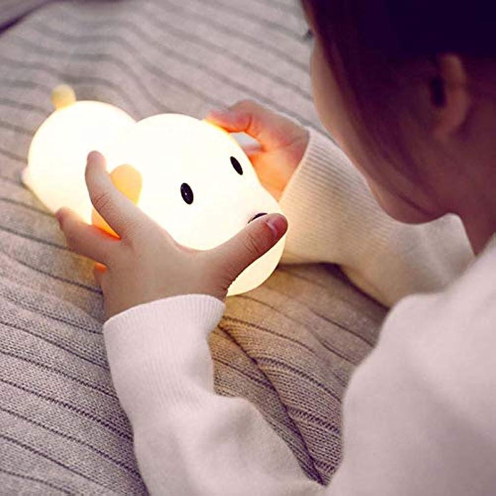 解く微弱幻滅調光対応ledナイトライトランプ、タッチシリコーン子犬用赤ちゃん子供子供ギフトベッドサイド寝室のリビングルームの装飾