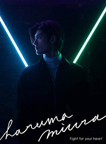 Fight for your heart 初回限定盤(CD+DVD+Photo Book)