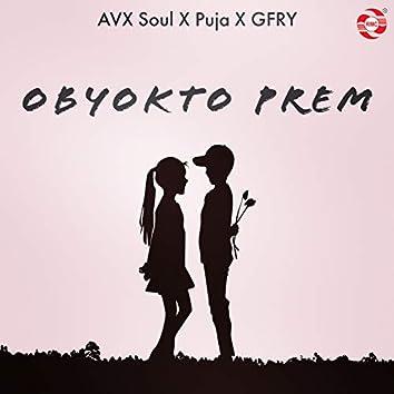 Obyokto Prem