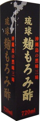沖縄の発酵クエン酸・アミノ酸飲料!琉球麹もろみ酢は泡盛を蒸留した際にできる「もろみ」を独自の製法で飲みやすく仕上げました!720ml【3個セット】