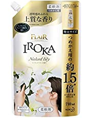 【大容量】フレアフレグランス 柔軟剤 IROKA(イロカ) NakedSensual(ネイキッド センシュアル) 詰め替え用 710ml