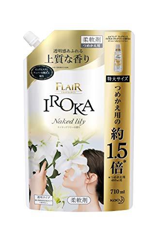 【大容量】フレアフレグランス 柔軟剤 IROKA(イロカ) ネイキッドリリーの香り 詰め替え用 710ml