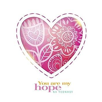 너는 나의 희망
