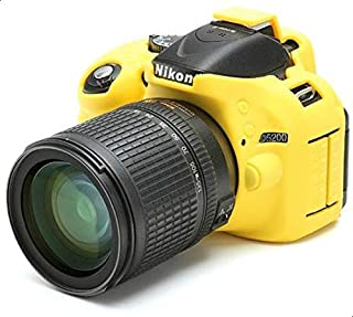 Easy Cover Camera Case For Nikon D5200 (Yellow)