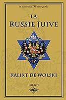 La Russie juive
