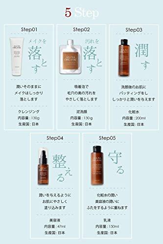 化粧水乾燥肌肌荒れ対策保湿オルナオーガニックヒアルロン酸化粧水ヒアルロン酸コラーゲンセラミド配合美容液乳液の前にメンズレディース兼用可200ml化粧水