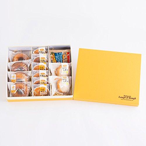 愛媛の特産品が詰まった焼菓子セット〔レギュラーコーヒー9g×3袋・焼き菓子7種15個〕