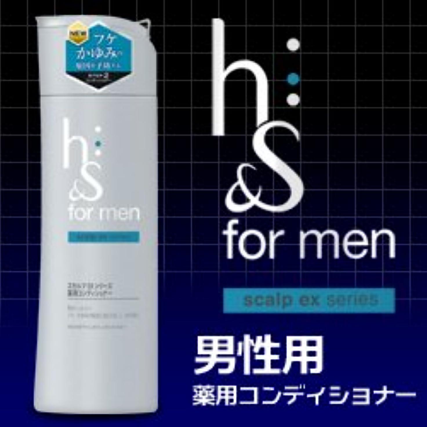 """ソフトウェア系統的合金【P&G】 """"男のヘッドスパ""""【h&s for men】 スカルプEX 薬用コンディショナー 本体 200g ×20個セット"""