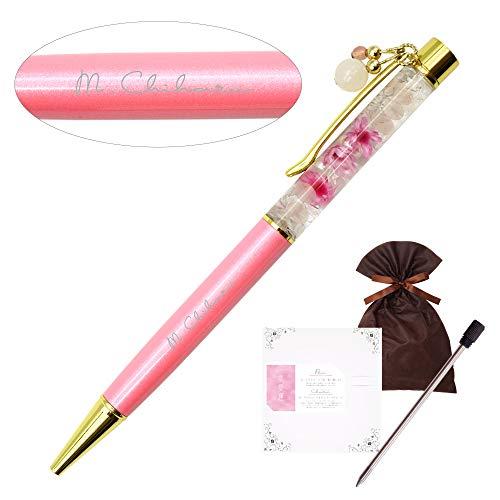 きざむ 名入れ ハーバリウム ボールペン パワーストーン 水性 0.5mm 天然石 ドライフラワー ビーズ ギフト 贈り物 (ピンク)