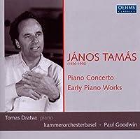 タマシュ:ピアノ協奏曲/リヒトシュピール/インプロヴィゼーション/アイスブルーメン(ドラトヴァ/バーゼル室内管/グッドウィン)