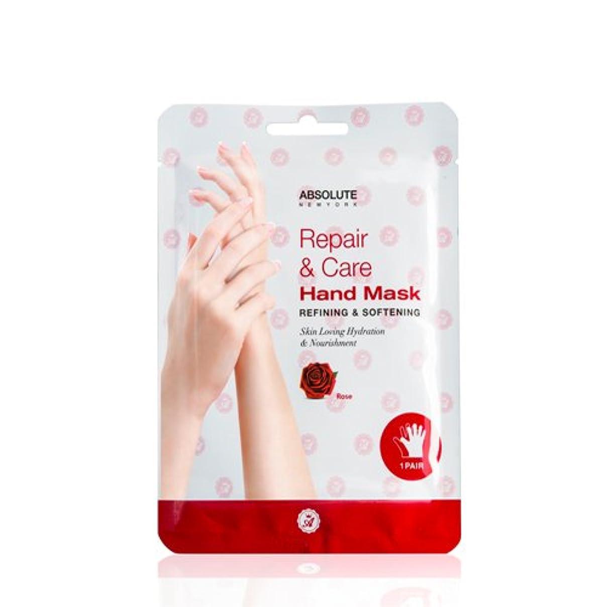 山論理的にソロ(3 Pack) Absolute Repair & Care Hand Mask - Rose (並行輸入品)