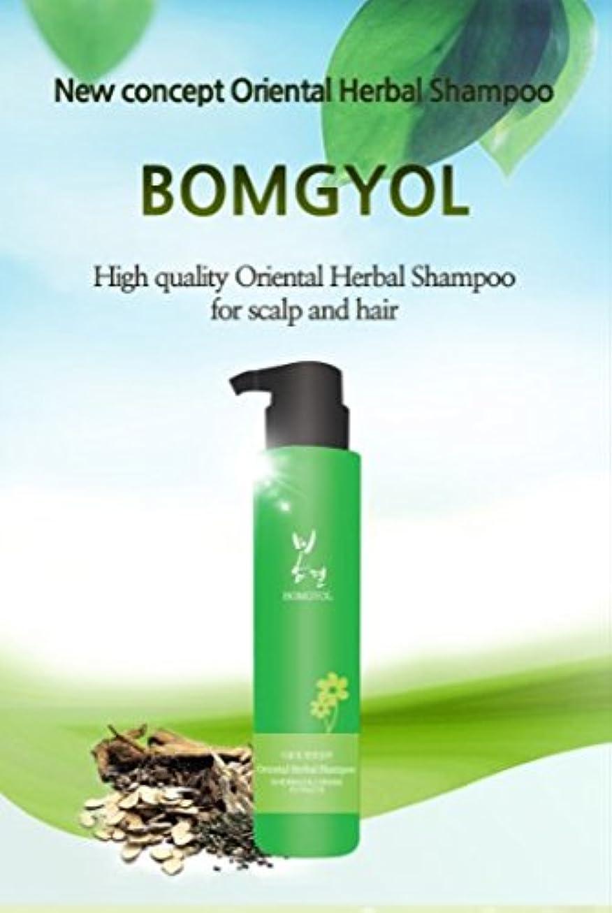 危険真珠のような風邪をひく【BOMGYOL】Oriental Herbal Shampoo オリエンタル ハーバル シャンプー 250g