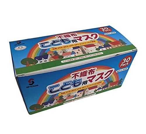 【日本製】Showa ショウワ 国産 3層 こども用 ミニサイズ マスク 高密度フィルター 30枚入 不織布