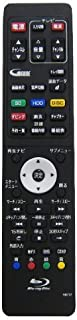 HDD内蔵ブルーレイレコーダー対応リモコン NB737JD ※対応機種 DXBS320/DXBS1000