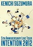 鈴村健一 LIVE TOUR「INTENTION 2012」 LIVE DVD[LABM-7113/4][DVD]