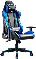 GTPLAYER Gaming Stuhl Bürostuhl Gamer Ergonomischer Stuhl Einstellbare Armlehne Einteiliger Stahlrahmen Einstellbarer...