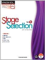 STAGEA・EL ステージ・セレクション(初級~中級)vol.2 ~情熱大陸~