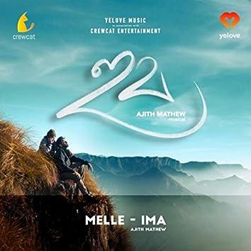 Melle: Ima (feat. Shweta Mohan)