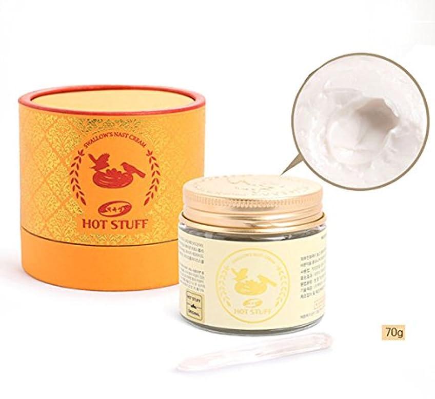 開始自分のために適度な[Hot Stuff] スワローズネストクリーム70g/弾力、潤い/韓国化粧品/Swallow's Nest Cream 70g/elasticity, moisturizes/Korean Cosmetics [並行輸入品]