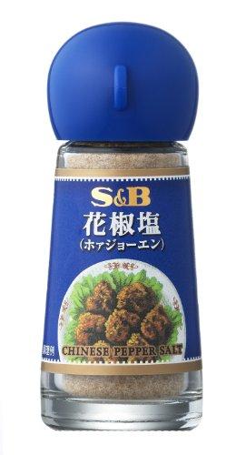 S&B 花椒塩 26g×5個