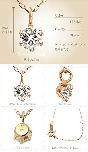 『[ベルセポーネ] Velsepone ネックレス K18 ピンクゴールド ダイヤモンド 0.1ct SIクラス Hカラー n7979b-pg』の5枚目の画像