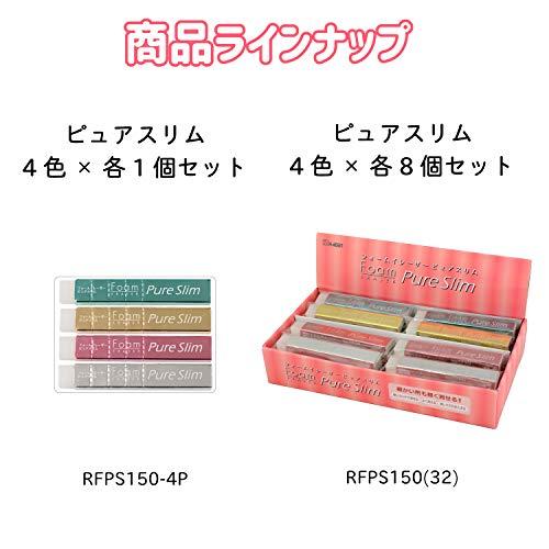サクラクレパス消しゴムピュアスリム4色RFWPS-4P