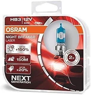 Osram HB3 Night Breaker Laser Duo Box 9005 NBL- HCB light Next GEN (12V, 60 W)