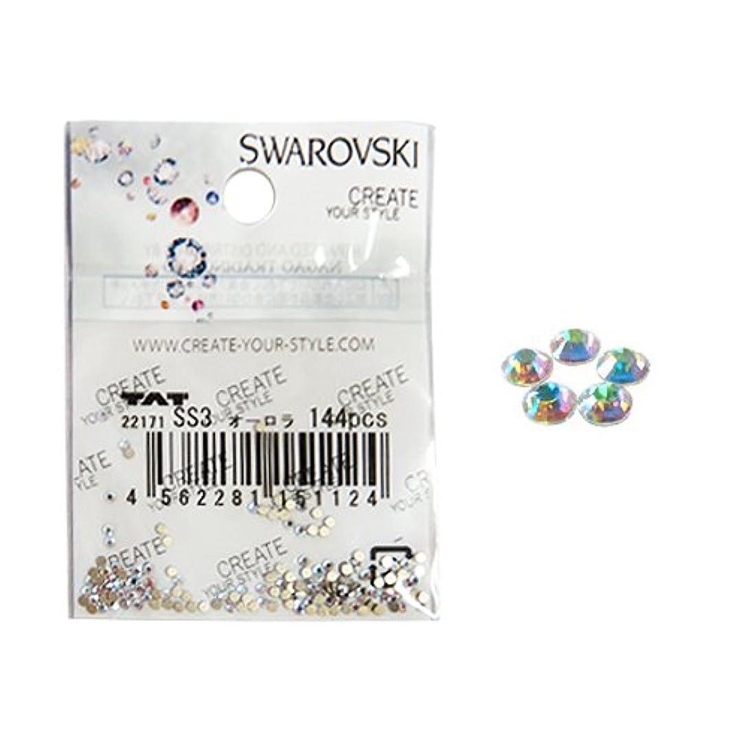 ロケーション教科書被害者SWAROVSKI(スワロフスキー) SWAROVSKI ss3 クリスタルAB(オーロラ) 144P